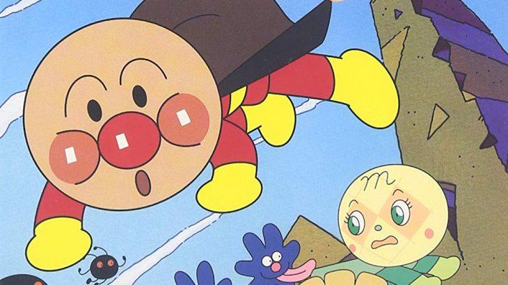 第469話 アンパンマンとクリームパンダ