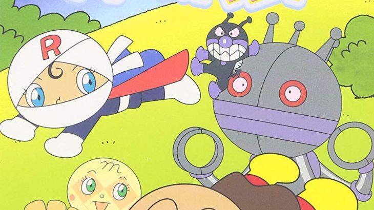 第475話 ロールパンナとクリームパンダ