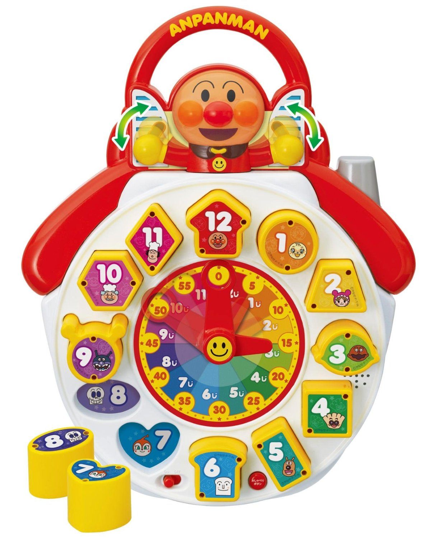 Puzzle-Clock