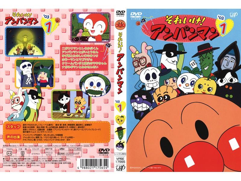 第649話 クリームパンダと鉄火のマキちゃん