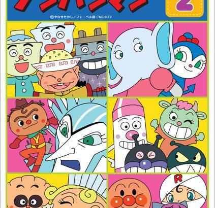 第1174話 クリームパンダとカップケーキちゃん ほか
